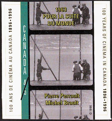 Timbre commémorant le centenaire du cinéma au Canada à l'aide d'une image fixe tirée du film Pour la suite du Monde