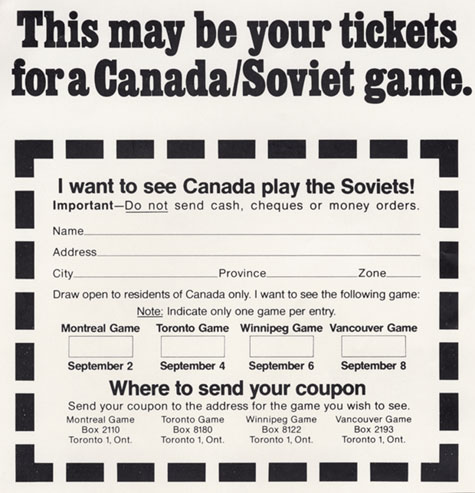 Bon imprimé en noir et blanc permettant de participer au tirage de billets permettant d'assister à une partie de la série opposant le Canada à l'Union soviétique en 1972.