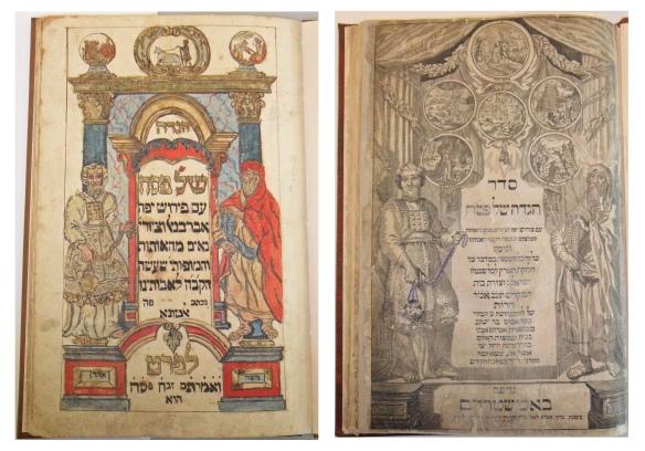 Collage présentant côte à côte la même page tirée de deux éditions différentes d'un livre. Les deux pages comportent un dessin représentant deux hommes debout, de part et d'autre d'un texte en hébreu. Celle de gauche est en couleur, alors que celle de droite est dans les tons de gris.