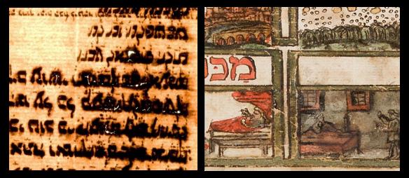En plan rapproché, deux images en couleurs de pages du manuscrit. À gauche, un texte hébreu, dont les lettres rédigées à l'encre sont parsemées de fissures et, à droite, des peintures miniatures colorées de rouge et de vert.