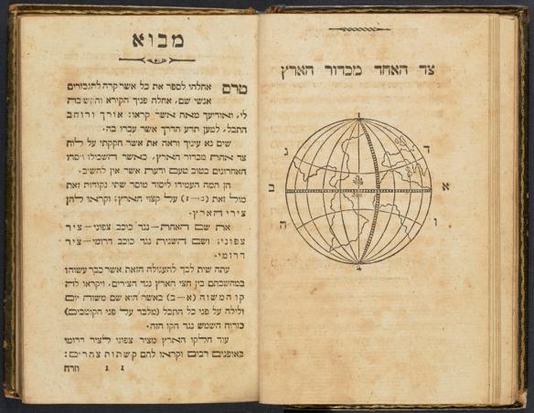 Photo couleur d'un livre ouvert avec du texte en hébreu et une mappemonde.