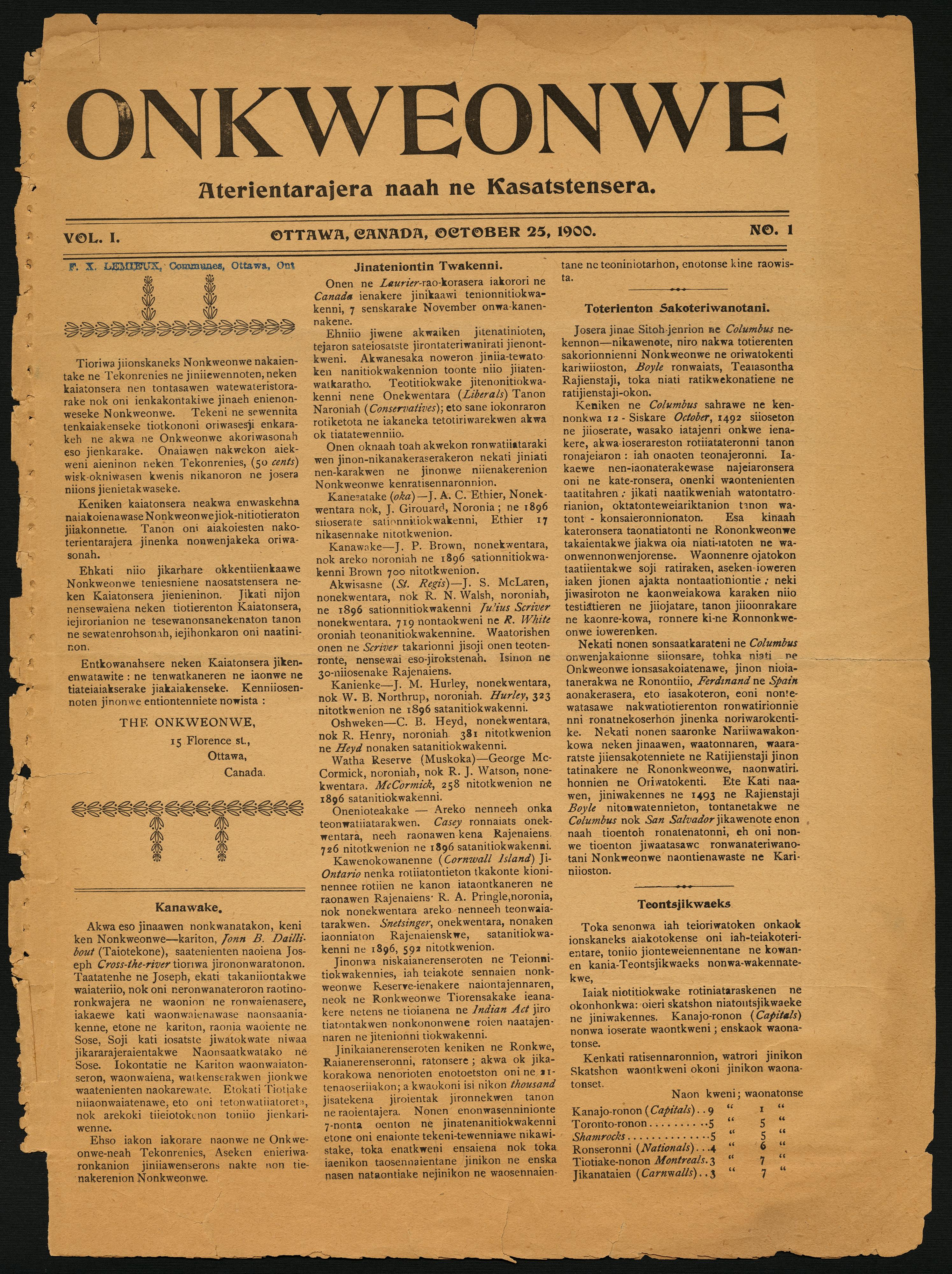 Page d'un journal à trois colonnes.