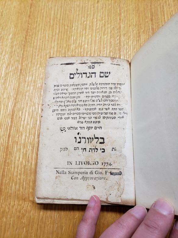 Photo couleur d'une page d'un livre, rédigée en hébreu.